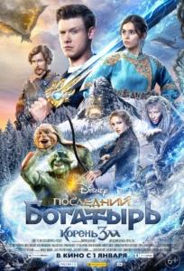 Самый лучший вечер — это просмотр фильма!